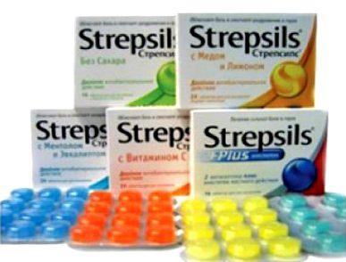 антисептические таблетки