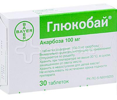 Акарбоза Глюкобай таблетки от диабета