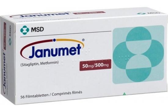 Янумет метформин ситаглиптин от диабета