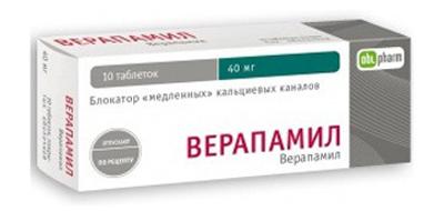 верапамил давленик крови гипертония