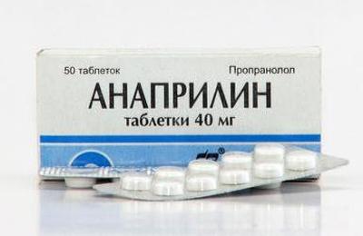 анаприлин гипертония лекарство таблетки