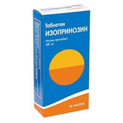 Папилломавирусная инфекция лечение Изопринозин