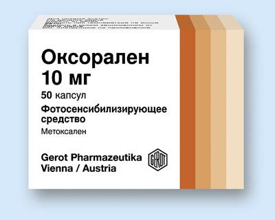препарат псориаз ПУВА-терапия