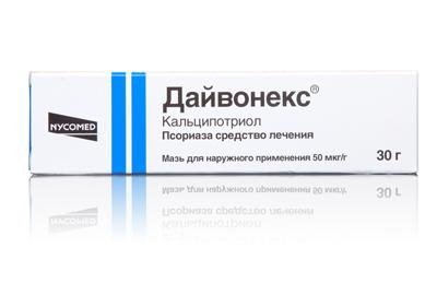 Дайвонекс псориаз препарат