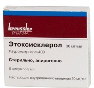 Этоксисклерол варикоз