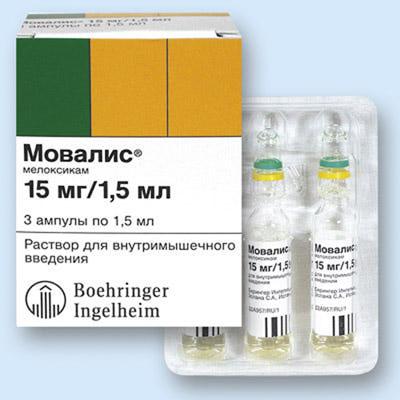 Мовалис является типичным представителем инъекционных препаратов при болях в спине.