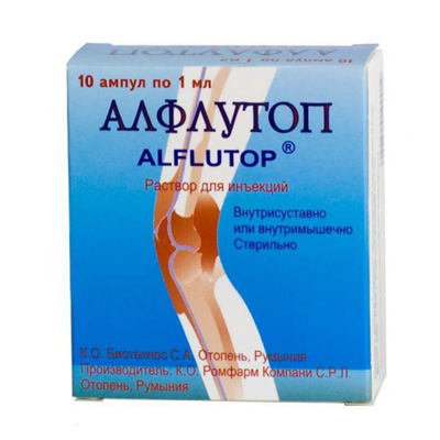 лекарство уколы от остеохондроза