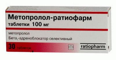 метопролол препарат от повышенного давления