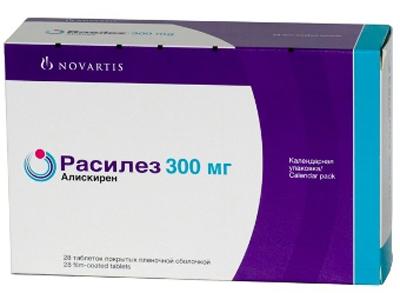 Расилез - препарат от высокого давления