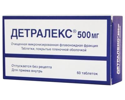 Детралекс препарат варикоз профилактика