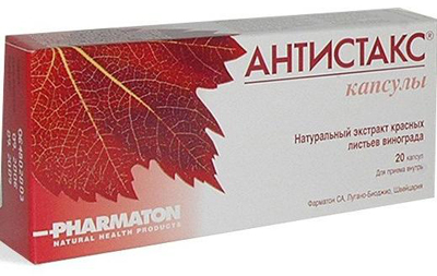 Антистакс варикоз препарат