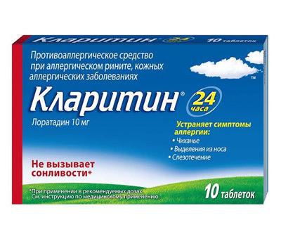 антигистаминные препараты лечение рожи