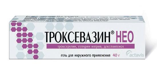 троксевазин варикоз